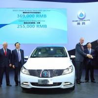 Daimler and BYD unveil DENZA electric vehicle
