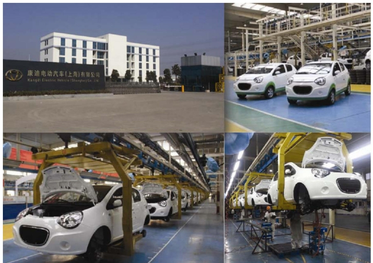 Kandi factory Shanghai Electric vehicle